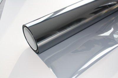 Film de protection solaire Miroir 70   intérieur