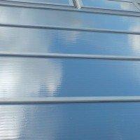 Exemple Miroir de protection solaire 280 Polycarbonate Ext.