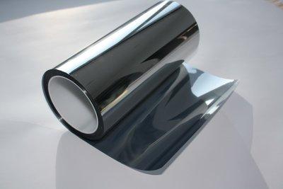 Film de protection solaire Miroir 80 | extérieur