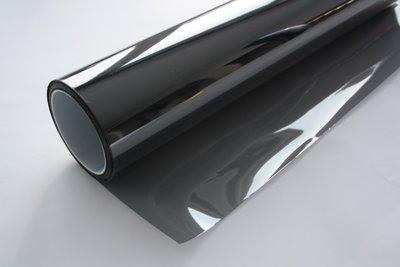 Film de protection solaire Miroir 70 | extérieur
