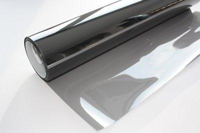 Film de protection solaire | légèrement teinté| intérieur